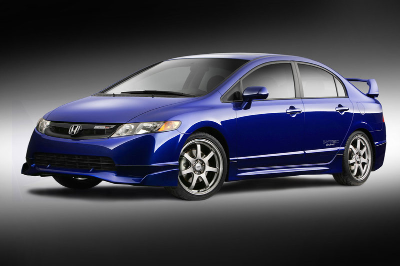 Honda Civic Mugen Car Picture